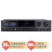 新科 LED-609 家庭影院功放DVD一体机