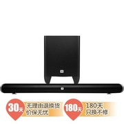 JBL CINEMA STV350 回音壁家庭影院套装 (黑色)