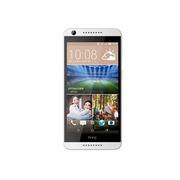 宏达 Desire 626d 16GB 电信版4G手机(双卡双待/典雅白)