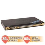新科 EVD.DVP-657 DVD影碟机 高清解码纠错播放器