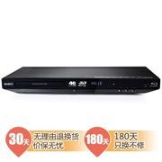 杰科 BDP-G4350 4K 3D蓝光DVD 网络播放机 高清硬盘播放器