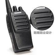 万华 WH36 对讲机专业手台 加强版