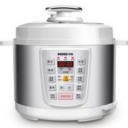 奔腾 LN632 九大烹饪功能电压力锅 特有无水焗功能