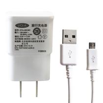 voia 三星N7100充电器 安卓华为小米通用手机数据线 适用S6/S4/note4/3 白色(数据线1.5m+充电头)产品图片主图