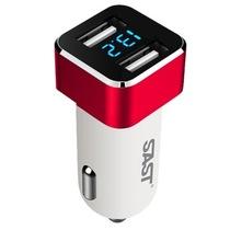 先科 车载充电器/电源 双USB智能充电LED电压显示屏 AY-T17红色产品图片主图