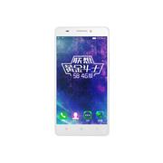联想 黄金斗士S8 8GB移动联通版4G手机(双卡双待/珍珠白)
