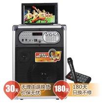 新科 天声S9 户外移动音响 拉杆广场舞音箱产品图片主图