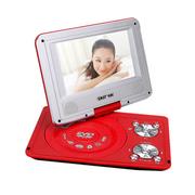 先科 7寸移动DVD播放器便携式evd影碟机高清屏看戏机带电视功能 小孩学习机