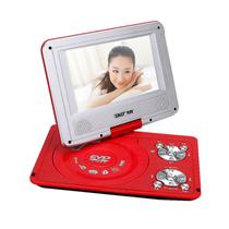 先科 7寸移动DVD播放器便携式evd影碟机高清屏看戏机带电视功能 小孩学习机产品图片主图