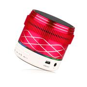 YEMEKE 无线蓝牙音箱 电脑手机迷你便携波浪纹音响 低音炮 插卡收音机小钢炮 魅惑红