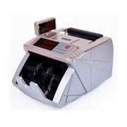 川唯 T20 B类点钞机