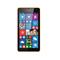 微软 Lumia 535 8GB联通版3G手机(橙色)产品图片1