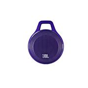JBL CLIP 无线蓝牙迷你便携小音箱 随身户外 无线音响免提通话(紫色)
