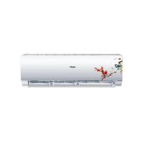 海尔  KFR-35GW/01NJC23A-D套机 1.5匹 无氟变频壁挂式空调产品图片主图