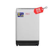 松下 XQB75-Q760U 7.5公斤全自动波轮洗衣机(白色)