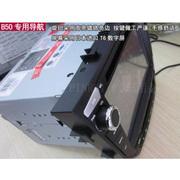 泰洋星 奔腾车载专用DVD导航仪一体机 老款奔腾B50专用 标配+倒车后视摄像头+记录仪