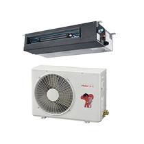 海尔 KFRd-42NW/53CAA12 小2匹风管机 家庭中央空调产品图片主图