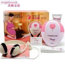 天使之音(Angelsounds) 胎心仪100S  家用多普勒孕妇胎儿监测胎音仪 胎心仪 送1支耦合剂产品图片主图