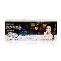 格之格 NT-CH320 商专版硒鼓 NT-CH323M红色(适用CP1525N/ CP1525NW)1879442670产品图片主图