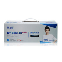 格之格 NT-C0540 plus+硒鼓 C0541Cplus青色(适用HP Color Laserjet CP1215/CP1515N/CP1518ni/CM1312nfi)产品图片主图