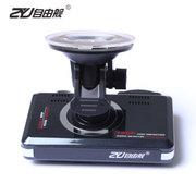 自由舰 ZYJDX-18行车记录仪高清测速仪一体机固定流动