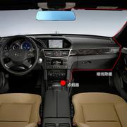 E路航 行车记录仪 高清广角夜视 双镜头 T86  后视镜倒车影像停车监控 双摄像头+32G卡+停车监控