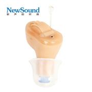 新声 /隐形助听器  Huisheng I MCIC 双耳+电子护理宝送一年电池