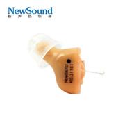 新声 瑞声300 MCIC 隐形多通道数字降噪助听器 套餐1=右耳+3板进口电池