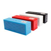 达客 水立方苹果iphone无线智能蓝牙立体声插卡音响低音炮水立方笔记本电脑音箱 红色