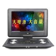 金正 1566A移动DVD17寸便携式evd高清播放器带电视影碟机学习机3D游戏播放机