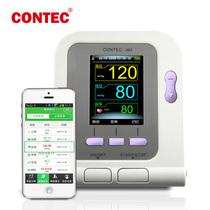 康泰 云健康电子血压计08A蓝牙安卓APP版产品图片主图