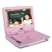 中电 超薄高清12寸儿童移动DVD学习播放器便携式evd影碟机vcd幼儿早教机 优雅公主粉
