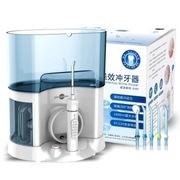 博皓 5101 家用台式冲牙器 多功能强效水牙线洗牙机器口腔冲洗机 优洁系列 象牙白
