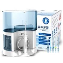 博皓 5101 家用台式冲牙器 多功能强效水牙线洗牙机器口腔冲洗机 优洁系列 象牙白产品图片主图