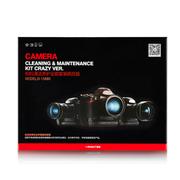 威高 D-15880单反疯狂版相机CMOS/CCD传感器镜头全能清洁套装