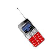 纽曼 V5 移动联通版2G直板老人手机(红色)