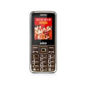 波导 s718 移动联通2G老人手机(双卡双待/咖啡色)