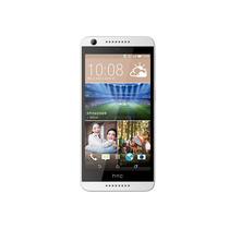 宏达 Desire 626w 16GB 移动联通版4G手机(双卡双待/典雅白)产品图片主图