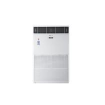 海尔 KFRd-260lw/730A 10匹柜机空调 定频商用/家用(全国价(拍前联系客服确认库存)产品图片主图