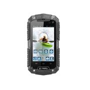 乐目 LMV7H 4GB联通3G三防智能手机(双卡双待/黑色)