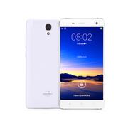赛博宇华 I7赛米 16GB移动版3G手机(双卡双待/白色)
