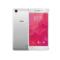 OPPO R7 16GB移动版4G手机(双卡双待/银色)产品图片3