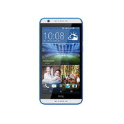 宏达 Desire D820mt (820 Mini)移动版(移动4G公开版,5.0英寸,双卡双待)820mt/820(镶蓝白 移动4G/8GB内存 官方标配)