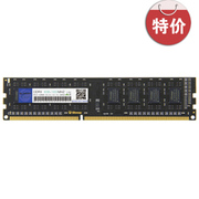 光威 DDR3 8G1600战将系列台式机内存条特惠