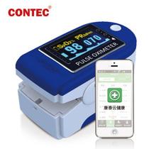 康泰 蓝牙血氧仪指夹式脉搏血氧饱和度心率仪CMS50D安卓 APP产品图片主图