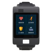 AmanStino 老人健康卫士 心率监测 跌摔倒报警 一键求救GPS定位 智能手表手机