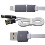 水草人 手机加长安卓苹果二合一usb数据线充电线适用于苹果5/6三星华为中兴小米OPPO 0011-8