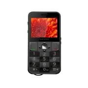 喜沃 X9 移动联通2G手机(双卡双待/黑色)