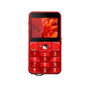 喜沃 X9 移动联通2G手机(双卡双待/红色)