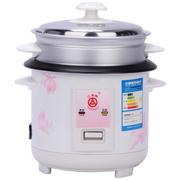 三角 WZA-0152电饭锅1.5L 小容量不粘内胆电饭煲